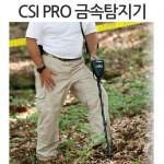 GARRETT 가렛 CSI PRO 광물탐색 방수 금속탐지기